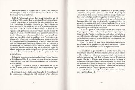 Pages intérieures de l'ouvrage Il y a des planètes innocentes
