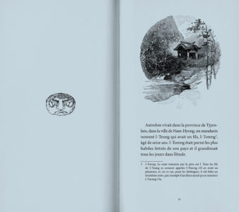 Pages intérieures de l'ouvrage Printemps parfumé
