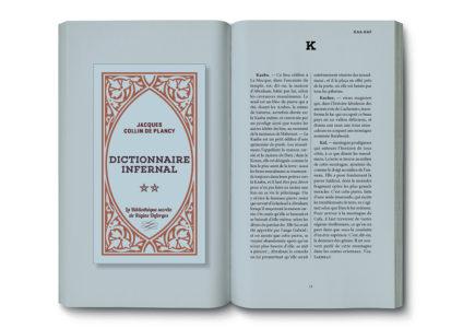 Pages intérieures de l'ouvrage Dictionnaire infernal